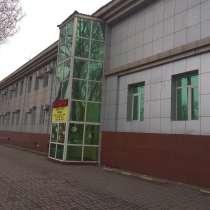 Аренда помещения, в г.Алматы