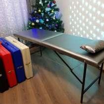 Массажные Столы. Кушетки. Складной Массажный стол, в Екатеринбурге