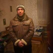 Денис, 36 лет, хочет познакомиться – Денис, 36 лет, хочет пообщаться, в Верхней Пышмы