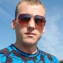 Артур, 33 года, хочет пообщаться, в Петропавловск-Камчатском