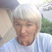 Евгения, 51 год, хочет познакомиться – познакомлюсь с мужчиной для общения и отношений,женнатых н, в Тюмени