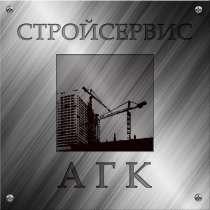 Проектирование, строительство, реконструкция, ремонт, в г.Алматы