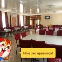 Проводим банкеты 1000 тенге, в г.Уральск