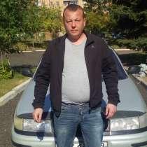 Вячеслав, 37 лет, хочет познакомиться – Вячеслав, 37 лет, хочет познакомиться, в Твери