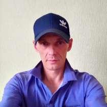 Николай, 41 год, хочет познакомиться – Познакомлюсь, в Благовещенске
