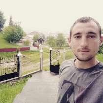 Oleg, 26 лет, хочет пообщаться, в г.Прага