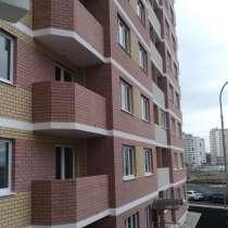 1 комнатная квартира Артезианская,2, в Краснодаре