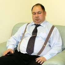 Решение экономических споров для юридических лиц, в Перми