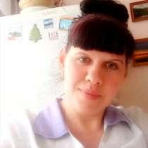 Анастасия, 35 лет, хочет познакомиться – Знакомства, в Нижнем Новгороде