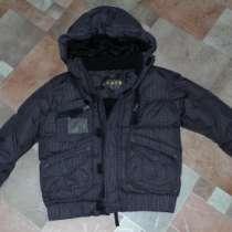 Отдам Куртка-Пуховик с капюшоном Outventure но, в Москве
