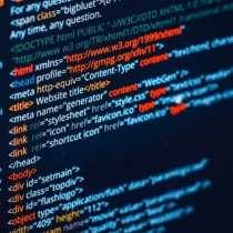 Онлайн обучение по skype : Веб программирование с нуля, в Самаре