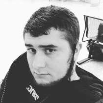 Влад, 23 года, хочет пообщаться, в г.Щецин