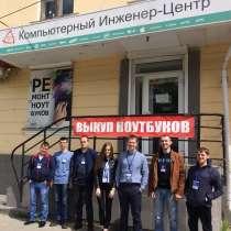 Тренинг по ремонту asic S9 S17 T2T от А до Я, в Симферополе