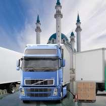 Грузовые перевозки в Казани от 1 кг до 20 тонн, в Казани
