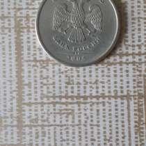 Бракованая монета, в г.Стамбул