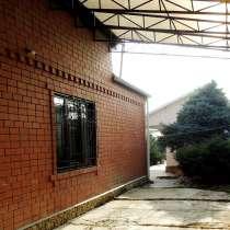 Меняю дом 200 м. кв в Славянске-на-Кубани, в Славянске-на-Кубани