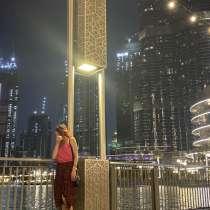 Tatyns, 35 лет, хочет пообщаться, в г.Дубай