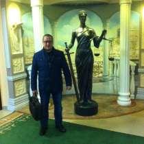 Вячеслав Павлович Пе, 37 лет, хочет познакомиться – Знакомства, в Магадане