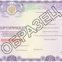 Помощь гражданам СНГ и иностранным гражданам, в Москве