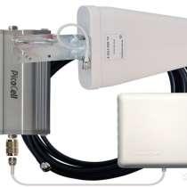 GSM усилитель сотовой связи, 3G, 4G репитер, в Элисте