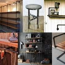 Изготовление мебели в стиле американского лофта, в г.Тирасполь