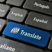 Разговорный английский язык, в Истре