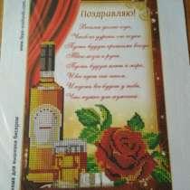 Продам схемы для вышивки бисером, в Новосибирске