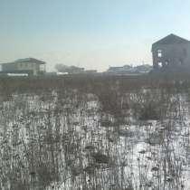 Продам земельный участок, в г.Астана