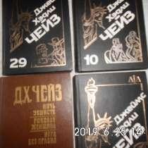 Книги о мафии, знаменитых сыщиках и преступниках, в Владимире