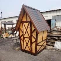 Туалетный домик, садовая мебель, беседка, конура, в Белово