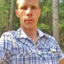Коля, 30 лет, хочет пообщаться, в г.Витебск
