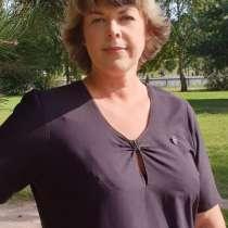 Светлана, 47 лет, хочет познакомиться – Светлана, хочет познакомиться, в Пскове