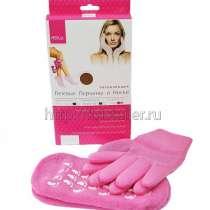 Гелевые спа -носочки и перчатки, в Кемерове