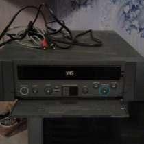 Продам видеомагнитофон, в Екатеринбурге