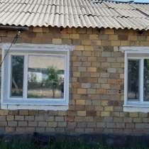 Продам уютный частично благоустроенный дом, в г.Караганда