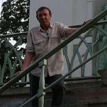 Владимир, 58 лет, хочет познакомиться – Владимир, 58 лет, хочет познакомиться, в Санкт-Петербурге
