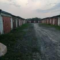 Сдам кирпичный гараж в Нарофоминске, в Наро-Фоминске