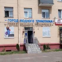 Продам в г. Минске Беларусь сеть из 3-ех магазинов одежды, в г.Минск