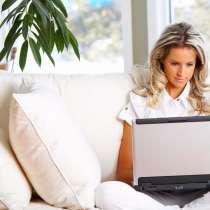 Требуется онлайн-консультант на удаленную работу, в Артеме