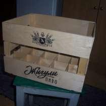 Тарный ящик для пива Жигули, в Москве