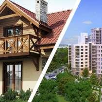 Продажа недвижимости в новостройках (Барнаул, Новосибирск), в г.Павлодар