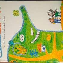 Детская книга очень интересные истории, в Пятигорске