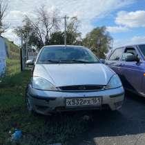 Форд Фокус 1 2004г 2,0л акпп по частям и много другого, в Ростове-на-Дону