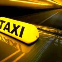 Водитель такси, в г.Талдыкорган