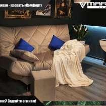 Диван - кровать «Комфорт» (любой цвет), в Владивостоке