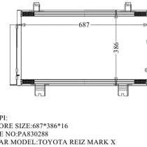 Продам радиатор кондиционера на TOYOTA MARK X, LEXUS GS460, в Владивостоке