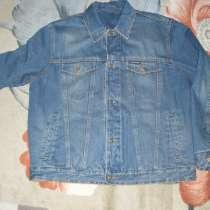 Джинсовая куртка на подкладке, в г.Минск
