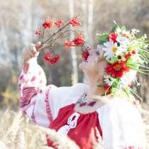 Велеслава Славянова, 41 год, хочет познакомиться – Велеслава Славянова, 41 год, хочет познакомиться, в Москве