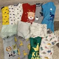 Детская одежда, в Чехове