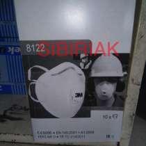 Закупаем респираторы, полумаски, фильтра 3M: 8122, 9161, 605, в Ачинске